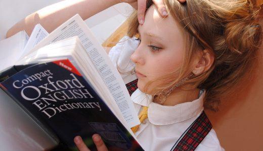留学したときに圧倒的に英語力が上達する方法
