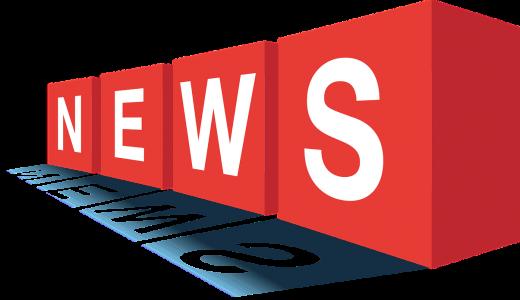 面接で使える就活生が見るべきニュースサイト・ニュースアプリ