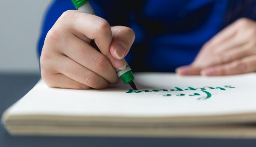 第二新卒の転職で失敗しない志望動機の書き方