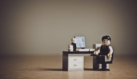 就活生・転職向けホワイト企業に入社したい人のための自己分析方法