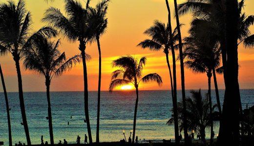 社会人でハワイ留学を目指す人の教科書