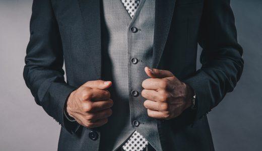 第二新卒の転職を成功させる3つの方法