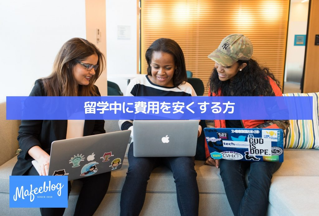 Those who want to lower the cost during study abroad