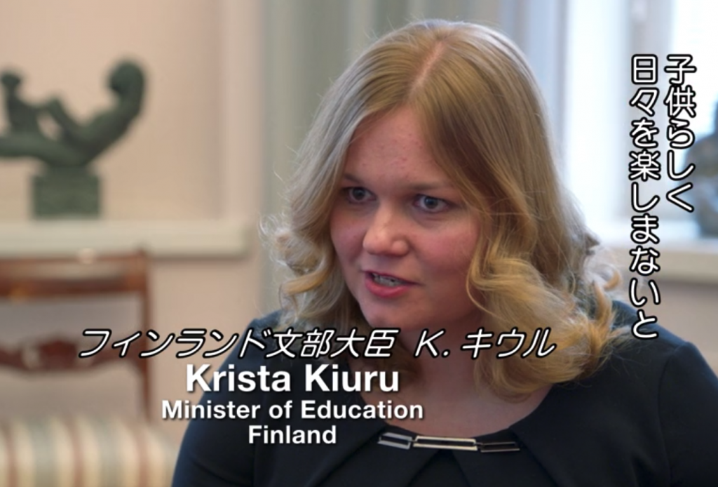 Why are Finnish students studying at home for less than 10 minutes?