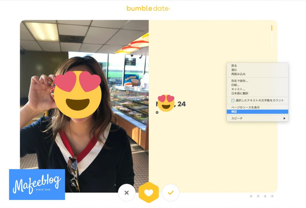 how-to-automatically-swipe-tinder-and-bumble-that-can-be-set-in-only-3-seconds