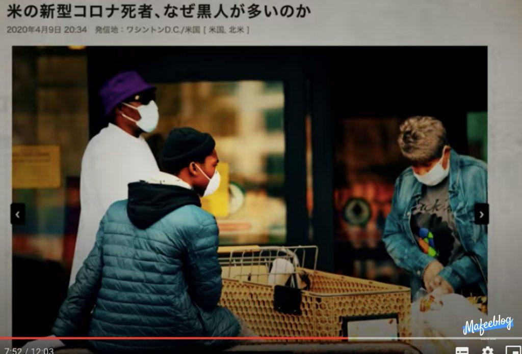 mr-urban-legend-akio-seki-sentence-five-sounds-of-golgothas-dawn